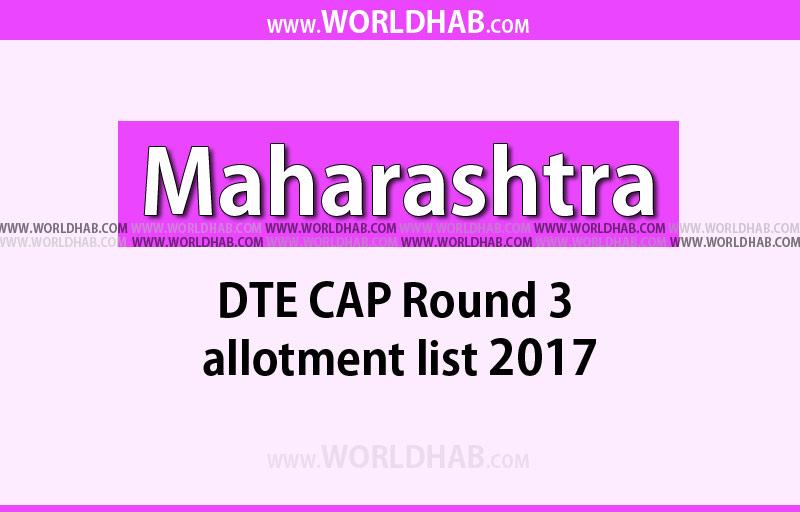 DTE Maharashtra CAP Round 3 allotment 2017 list to release at dtemaharashtra.gov.in