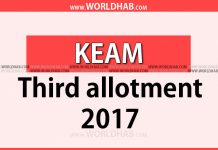 KEAM 3rd allotment 2017 declared