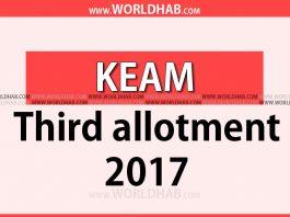 KEAM 3rd allotment 2017 declared
