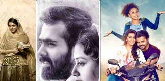 Three Malayalam Movies set to release on July 21 - Check the List & watch Trailers