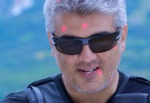 Vivegam 3rd song to be released before the Thala Ajith's Vivegam audio launch