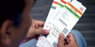 Aadhaar mandatory for death certificates from October 1st 2017