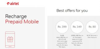 Airtel 4G Internet 84GB in 84 Days at Rs 399