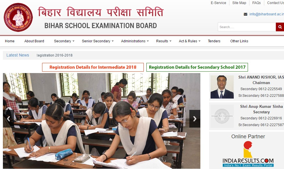 BSEB Class 10 Matric Compartmental Results 2017 declared at biharboard