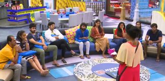 Bigg Boss Tamil - Group of Gayathri, Raiza, Aarav getting slaps