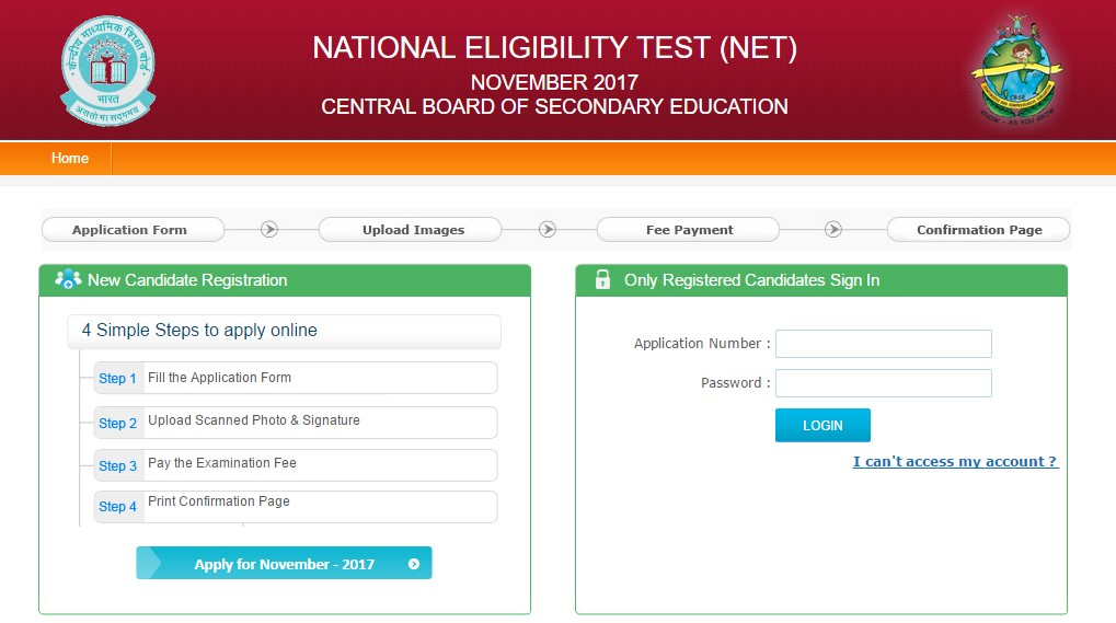 CBSE UGC NET 2017 Application Process