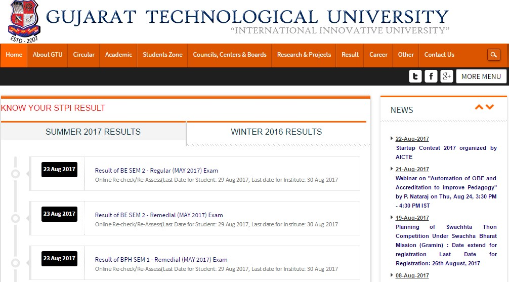 GTU BE Semester 2 Regular Results 2017