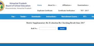 HPBOSE 10th, 12th revaluation Results 2017 declared, Check at hpbose.org