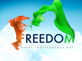 Independence Day 2017 Images, Sayings
