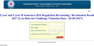 JNTUH Revaluation Results 2017 decalred for B.Tech & B.Pharmacy