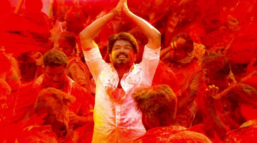 Mersal Single Track Aalaporaan Thamizhan release Time