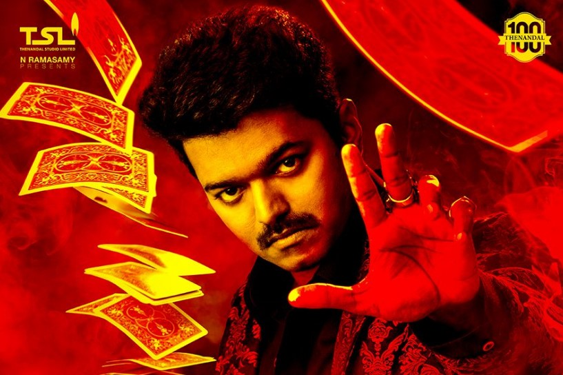 Mersal Single Track to be released