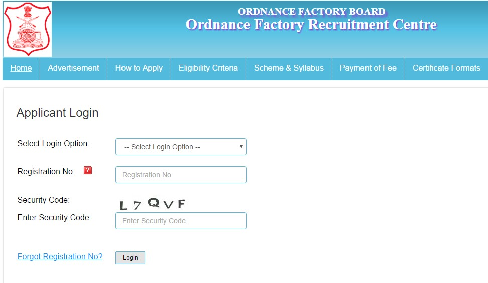 OFB OFRC Group C recruitment 2017 admit card released