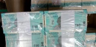 RBI introducing new 50 Rupee currency Note