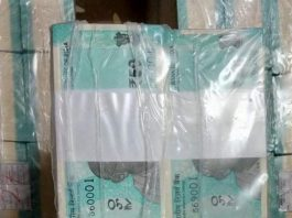 RBI's new Rs 50 Note Images leaked online