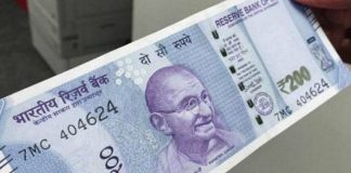 Rs 200 notes to be launched in September 2017 by RBI