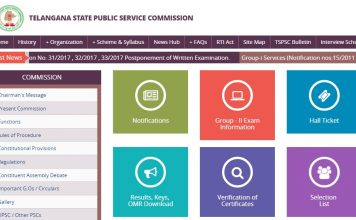 TSPSC Recruitment Exam 2017 Commmission changes exam dates