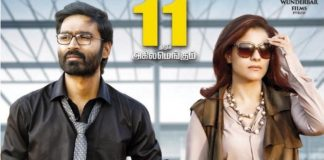 VIP 2 movie Review, Rating, Story