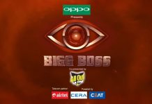 Bigg Boss Telugu finale winner Save your favorites by cast your vote online & missed call