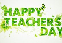 Happy Teachers Day 2017 Messages Quotes, happy Teachers Day Greetings, happy teachers day, happy teachers day quotes, inspirational message for teachers day, nice messages for teachers, Teachers Day Meeages, Teachers Day Quotes in Hindi