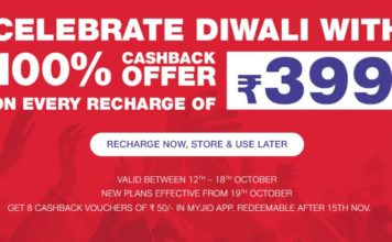 Jio 100 percent cashback on Rs 399