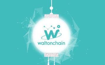 Walton Chain
