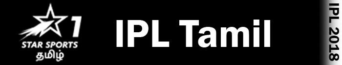 IPL tamil IPL 2018 Start Sports 1 Tamil