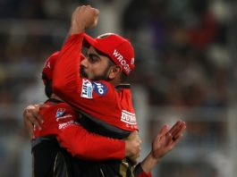 MI vs RCB Live Cricket Score