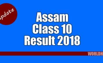 Assam 10th Result 2018, SEBA HSLC result 2018