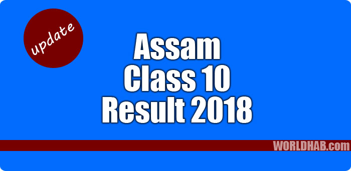Assam 10th Result 2018, SEBA HSLC result 2018