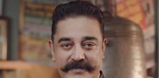 BB2 Tamil Kamal Haasan