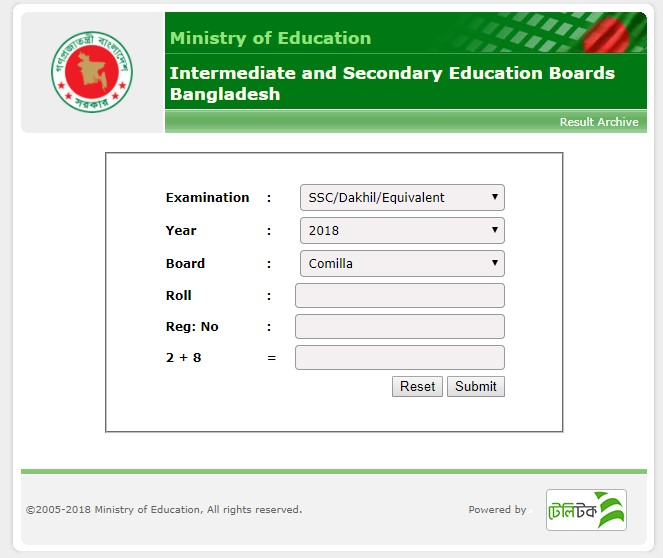 Screenshot | http://www.educationboardresults.gov.bd/