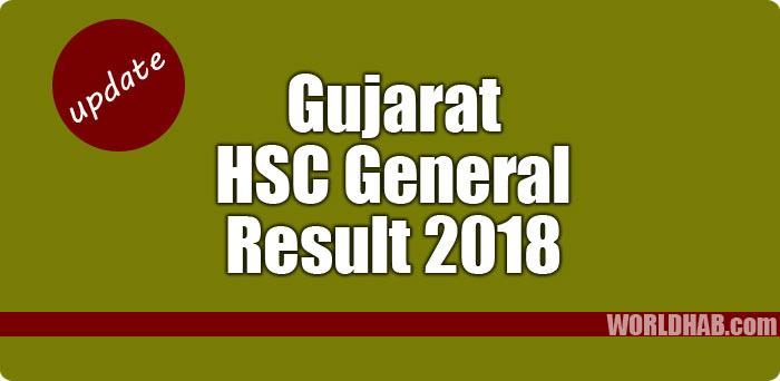GSEB HSC General Result 2018