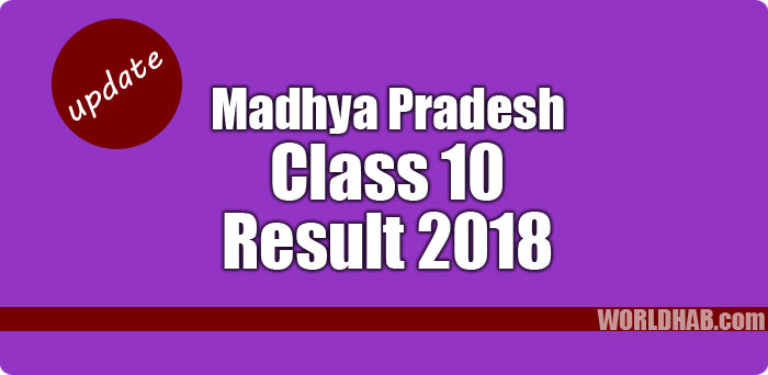 MP Board 10th Result 2018