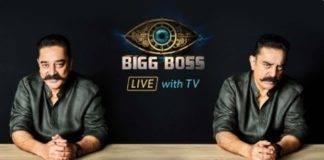Bigg Boss Tamil Live Streaming