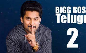 Bigg Boss Telugu 2
