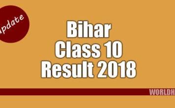 Bihar BSEB 10th result 2018