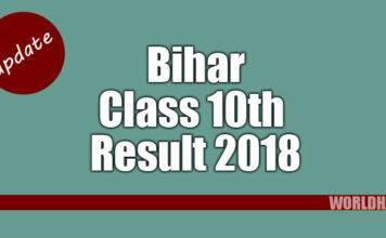 Bihar board BSEB Class 10 result 2018 at biharboard.ac.in