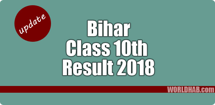 Bihar board BSEB Class 10 result 2018 at biharboard.ac.in