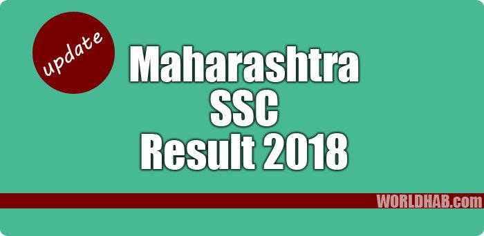Maharashtra SSC 10th result
