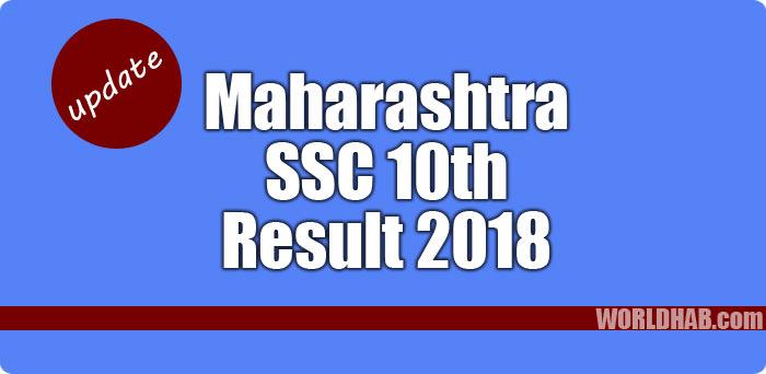 Maharashtra SSC Result 2018 Date: 10th Results at mahresult