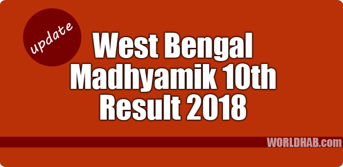 WBBSE West Bengal 10th Result 2018
