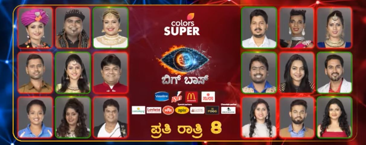 Voot.com Bigg Boss Vote Kannada Season 6