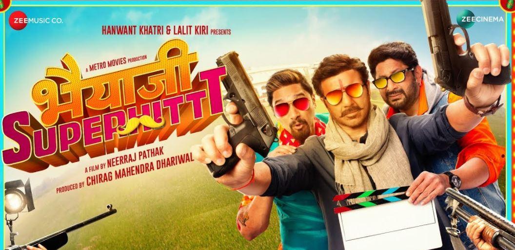 Bhaiyyaji Superhit (Bhaiaji Superhit) full movie leaked online