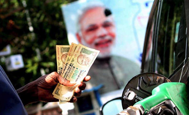 Remove PM Modi hoardings