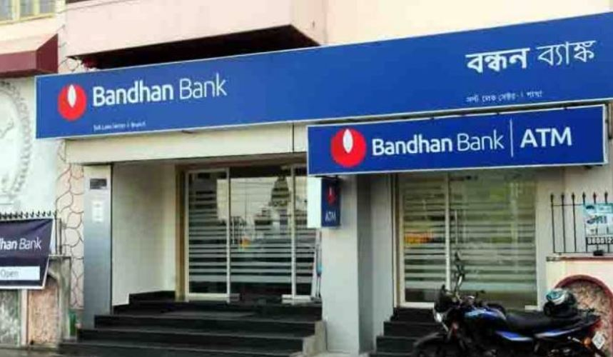HDFC sold Gruh Finance shares for Bandhan Bank Merger