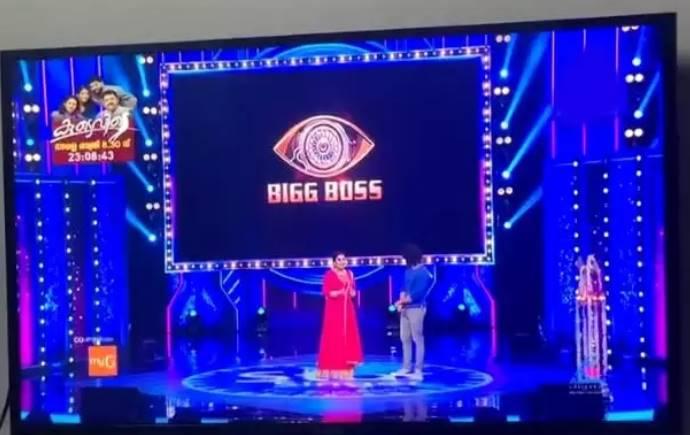 Bigg Boss Malayalam 3 logo