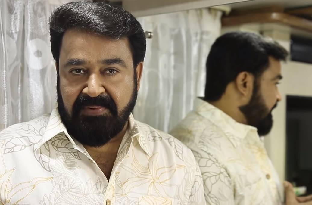 Bigg Boss Malayalam 3 Start Date