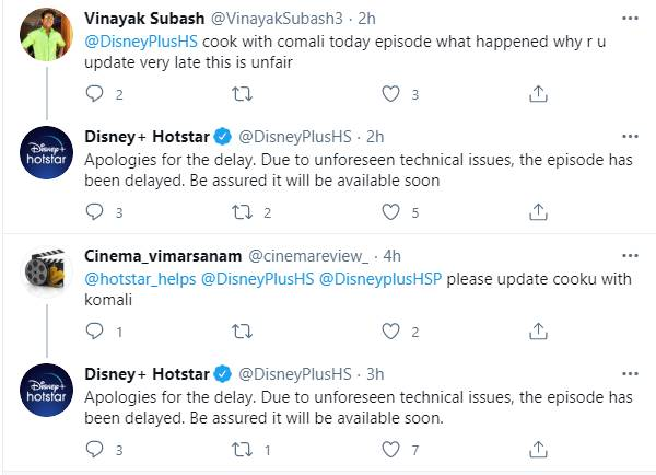 Cook With Comali 2 delayed