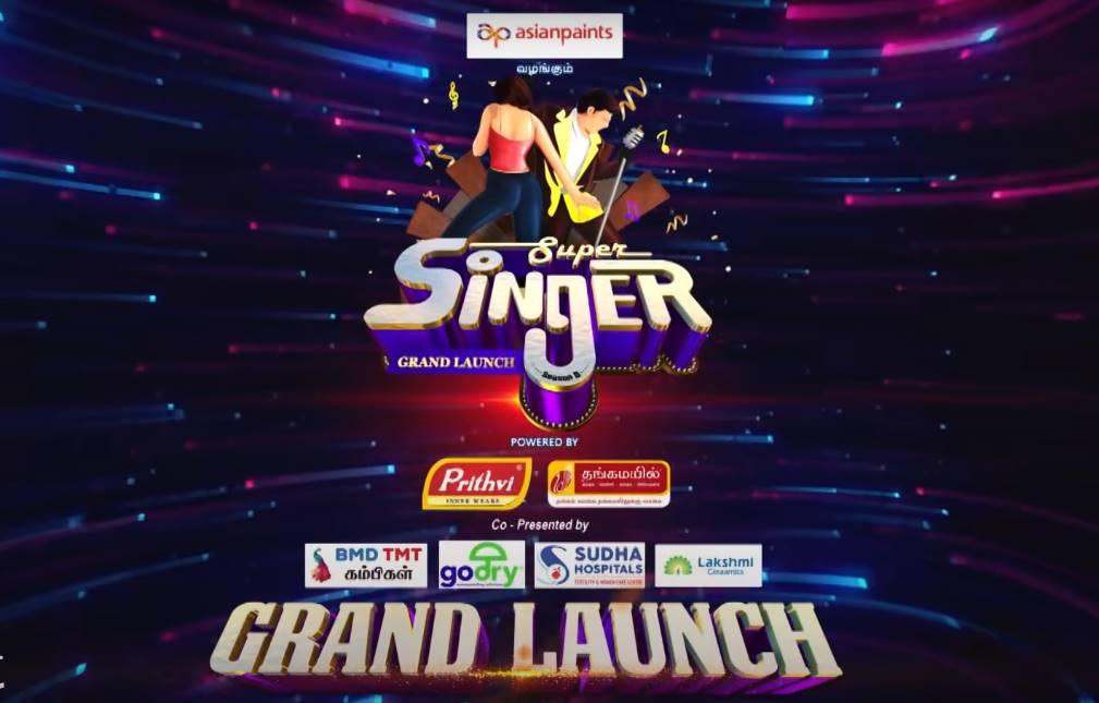 Super Singer 8 Grand Launch